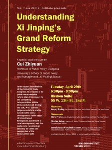 Understanding Xi Jinping's Grand Reform Strategy @ Hirshon Suite | New York | New York | United States